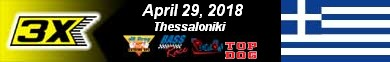 Hellenic Db Drag Racing